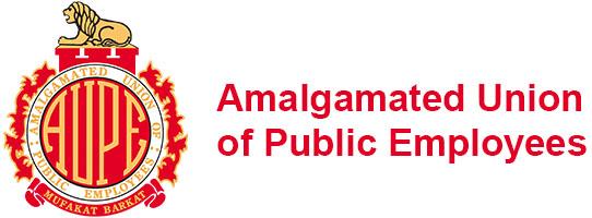 Amalgamated Union of Public Employes Logo